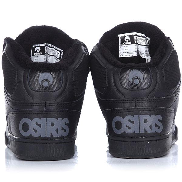 Osiris Ru
