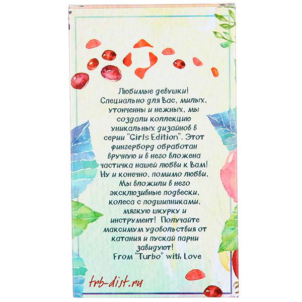 """Фингерборд женский Turbo-FB Girls Edition """"Сова"""", розовая подвеска"""