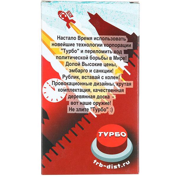 """Фингерборд Turbo-FB """"АНТИкризис"""", белая подвеска 10"""