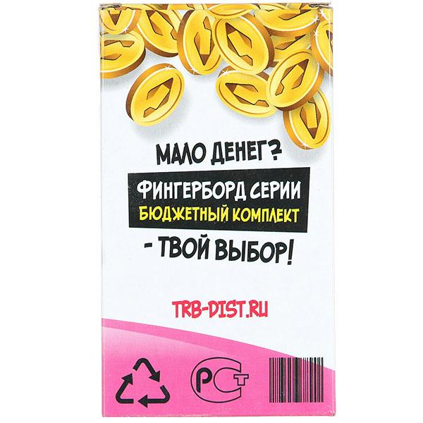 """Фингерборд Turbo-FB П9 """"Эконом Свинка"""" 6"""
