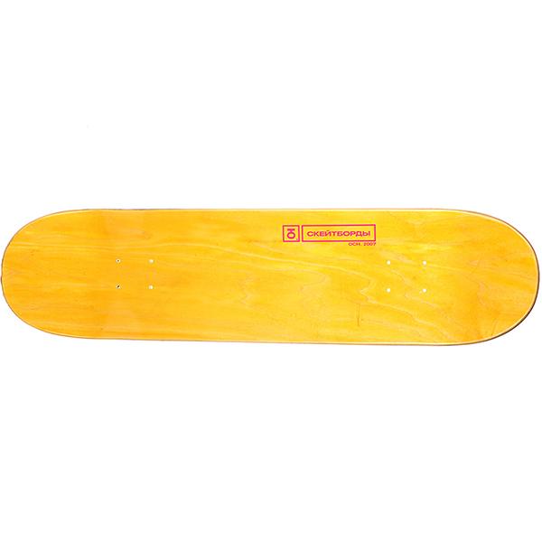 Дека для скейтборда Юнион Black/Silver Team2 31.875 X 8.125(20.6 см)