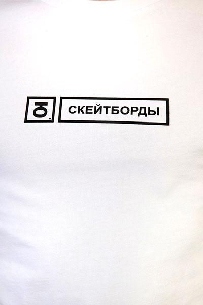 Футболка Юнион Logo White