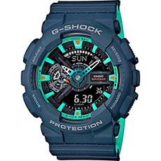 Электронные часы Casio G-Shock Teal/Blue