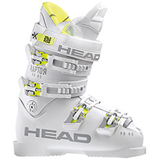 Лыжные ботинки женские Head Raptor Gray/White
