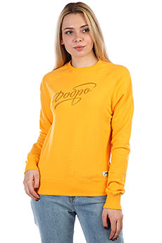 Толстовка классическая Запорожец Dobro Sweatshirt Marigold