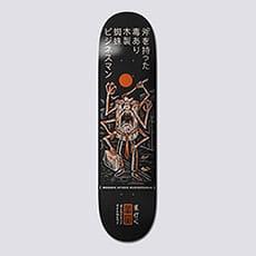 Element Скейт Доска 8.38 Timber Wooden 1 8.38 (21.3 см)