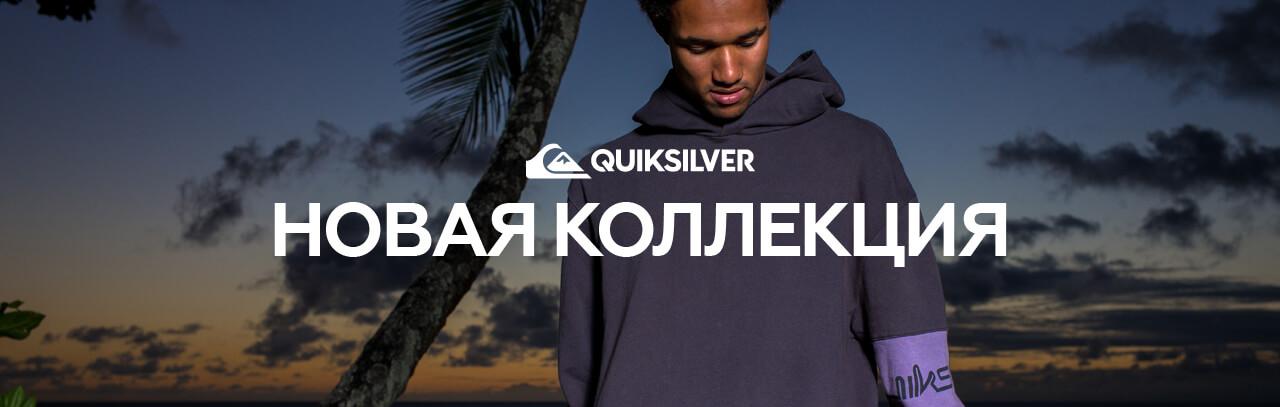 Новая коллекция Quiksilver